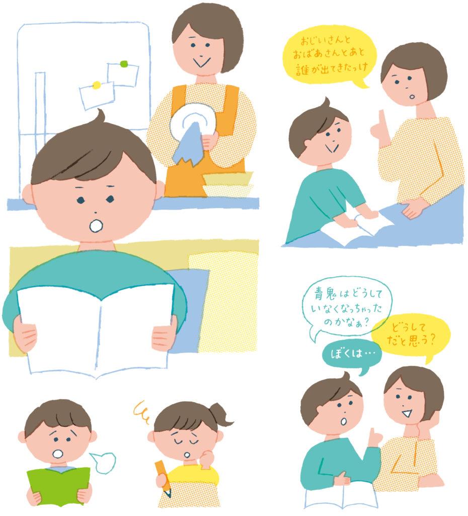 子供, 母親, 勉強